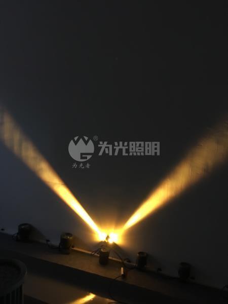 广东省江门为光照明科技有限公司
